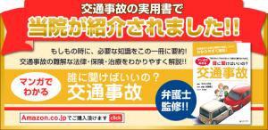 jikobook_banner