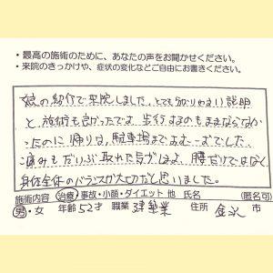 IMG_1855